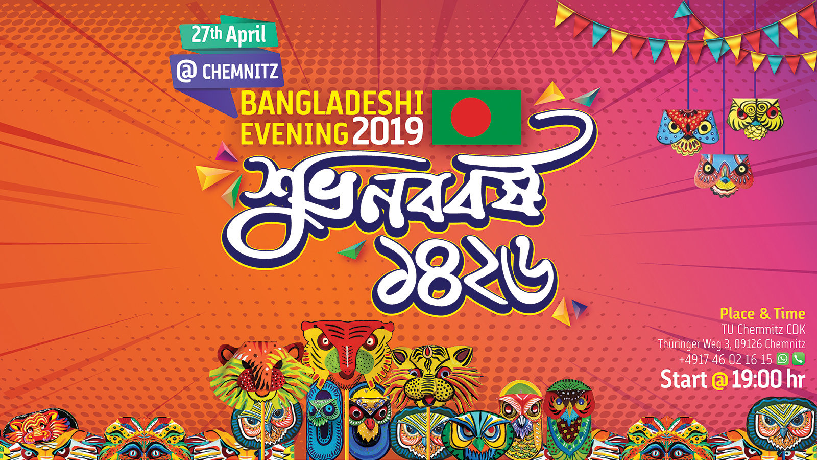 "A graphic with bangladeshi art design an the date of the event - 27 April 2019 in the ""Club der Kulturen""."